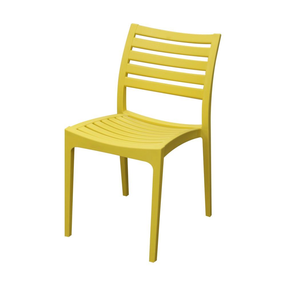 Silla moderna plastica respaldo horizontal amarilla
