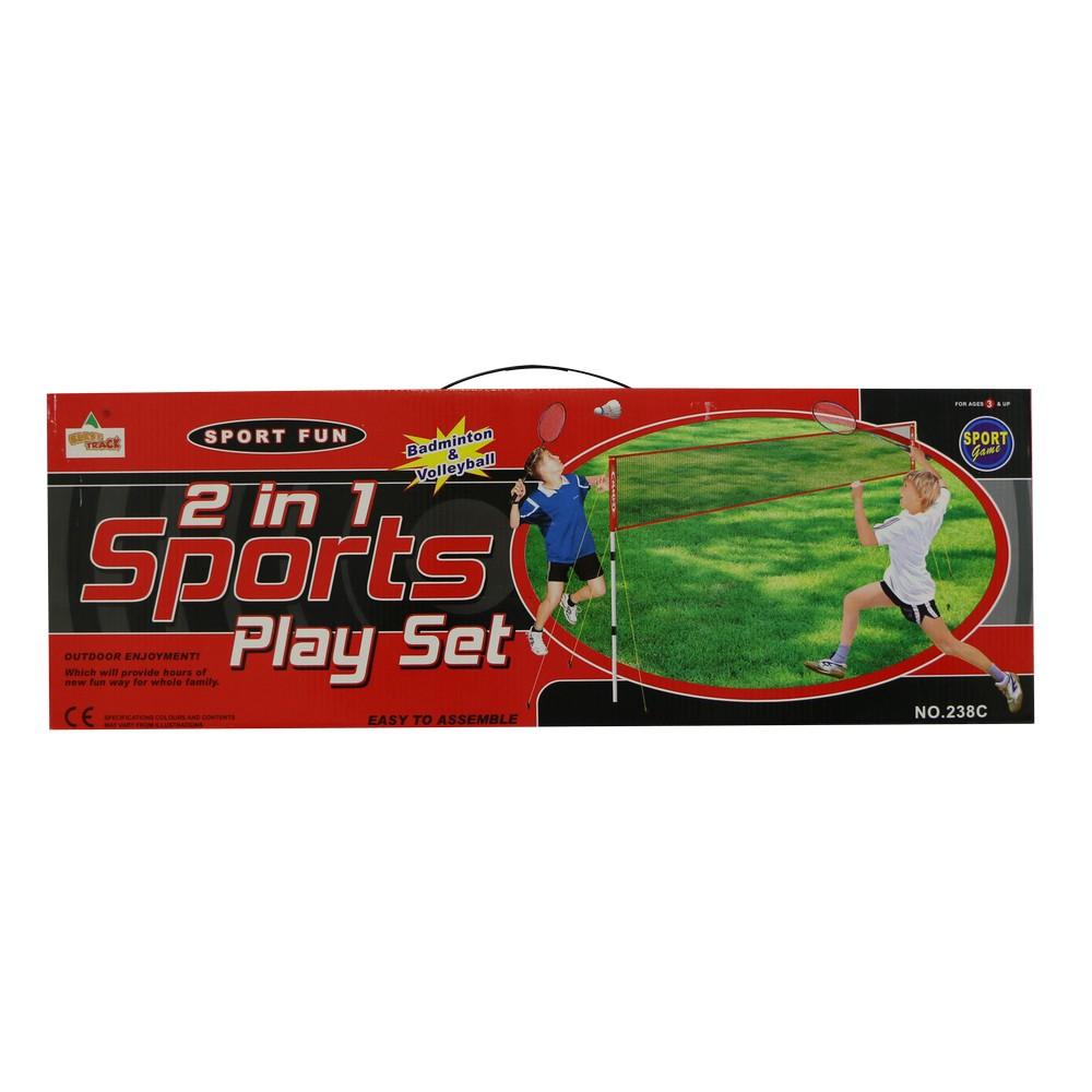 Juego deportivo 2 en 1 803-7029305